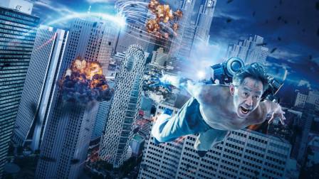 日本科漫改编真人电影犬舍,废柴老头被外星人改造成变形超人,拯救世界