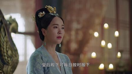 上阳赋:皇后为保腹中孩子也是拼了,什么招都试