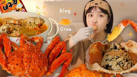 【咀嚼音】巨型帝王蟹、蟹腿拉面、拌饭、芝士酱、辣酱,吃得真过瘾