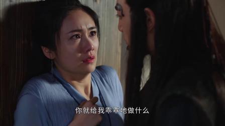 上阳赋:苏锦儿被威胁?彻底背叛王儇