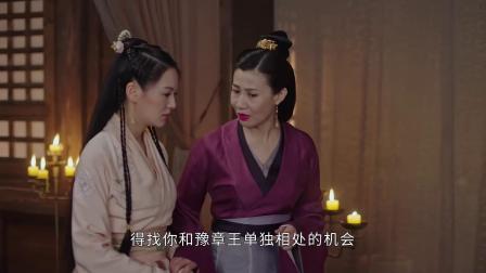 上阳赋:王倩被母亲教唆勾引萧綦,王儇怒了