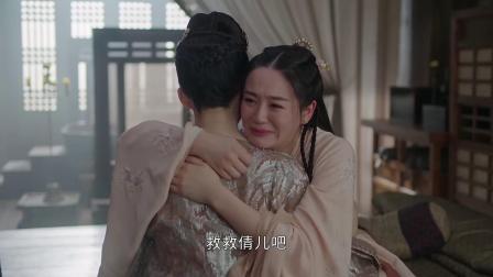 上阳赋:王倩寻死觅活,非萧綦不嫁?