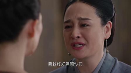 上阳赋:王儇对徐姑姑说悄悄话,此事与世子有关?