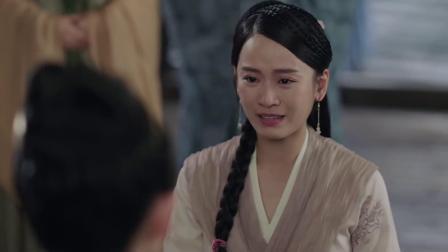 上阳赋:王儇玉秀主仆情深,遭苏锦儿嫉妒