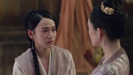 上阳赋:王儇为玉秀的婚事操碎心,玉秀宋将军最后怎么样了?