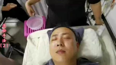 美容院洗脸正确手法教学(2)中业匠心娟娟老师