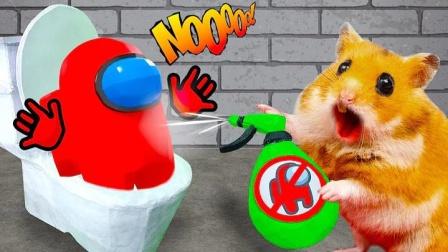 太空人小红使坏将小仓鼠推入马桶