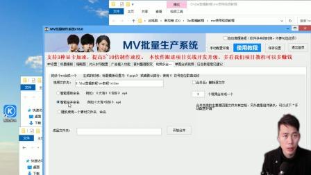 mv软件教程05多首歌曲合并,制作连播音乐mv视频