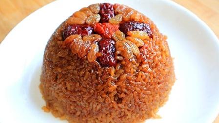 红糖糯米饭做法,软糯香甜,色泽红亮,养颜滋补,好看又好吃