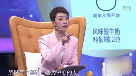 29岁男生嫌弃女友,莎娜怒怼:前任那么好那你去找前任啊!
