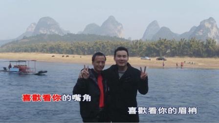 【你笑起来真好看】阳朔相片 2011.2.6