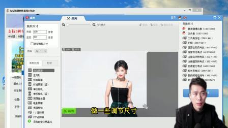 mv软件教程06单张图片制作明星专辑歌曲,连播音乐mv视频