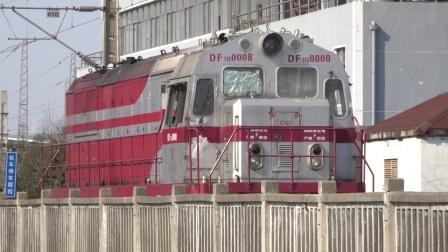 DF7G0008单机出段