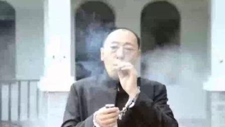 叼起雪茄的苏大强,不能你能欺负的
