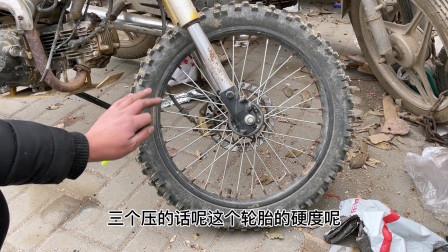 摩托车跑长途怕轮胎扎胎怎么办?用师傅这方法,在不怕轮胎扎胎了