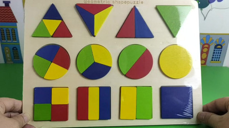 儿童趣味积木,早教认知颜色和形状