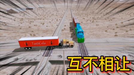 车祸模拟器242 卡车司机着急赶路和火车抢道儿 底盘太低卡在铁轨