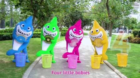 儿童亲子互动,5个鲨鱼宝宝蹦蹦跳跳,教孩子学习火龙果