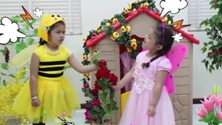 儿童亲子互动,小狗把花园的花破坏了,小蜜蜂苏瑞和小蝴蝶小萝莉