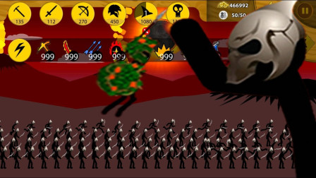 火柴人战争:狮鹫群攻,银甲能坚持多久