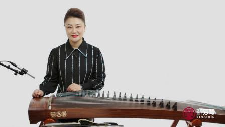古筝演奏中国民歌101首 第14课:《生产忙》讲解(二)