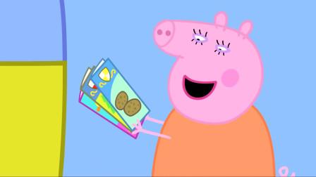 小猪佩奇:佩奇的旅游计划,目的地三选一,要去看鸭子!