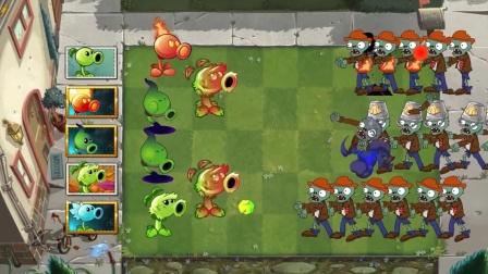 植物大战僵尸:一小轮僵尸不足为惧