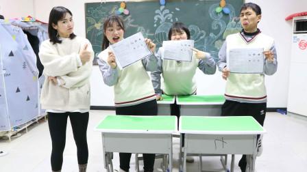 考试分数决定寒假作业,100分的试卷女学霸竟考了120分,咋回事