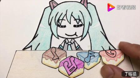 手绘定格动画:初音未来,一唱歌就变出蛋糕,吃得都打嗝了