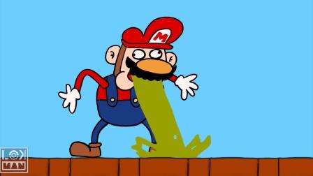 马里奥:马里奥吃了毒蘑菇