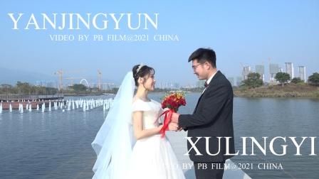 触动力摄影工作室|XU&YAN婚礼视频花絮MVJAN.19th.2021