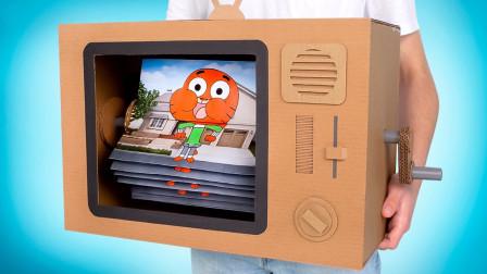 牛人创意无限,打造纸板电视机,开关一按画面神奇了!