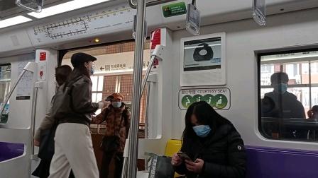 上海地铁4号线黑包公镇平路-中潭路