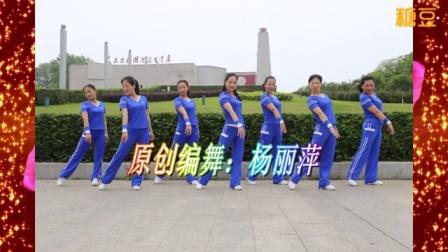 杨丽萍原创美体健身操第二套第七节