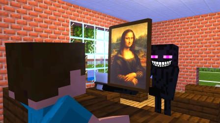 《我的世界怪物学院》搞笑动画:价值连城的美术课,全是名贵的画