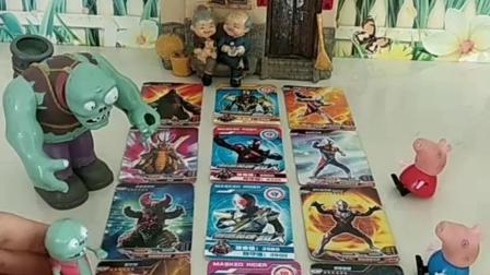 奥特曼假面超人和怪兽谁厉害