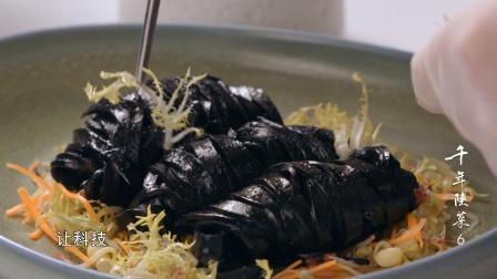 餐饮成为视觉艺术的盛宴,让陕菜再领风骚 千年陕菜 6