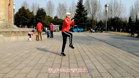曳步舞《次仁和桑珠的爱》演示:徐老师