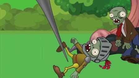 植物大战僵尸:毛驴被炸黑