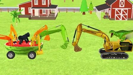 儿童动画:西瓜变成挖掘机,5个挖斗像螃蟹,霸王龙可惨了