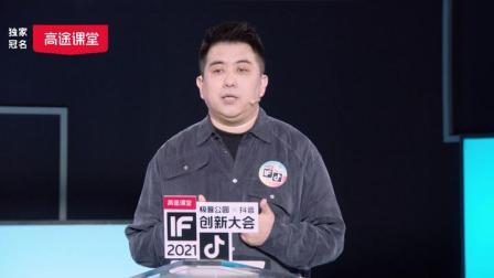 张洪基:「熬夜头子」的自述:中国人喝咖啡的真相(一)