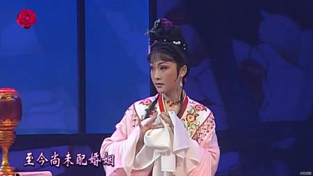 越剧《王老虎抢亲 · 寄闺》  方亚芬 饰 王秀英   丁小蛙 饰 周文宾