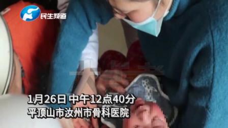 10个月大的幼儿手卡削皮刀,现场哭声让人揪心……