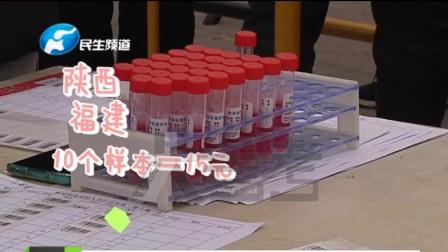 核酸检测免费?答案来了,郑州市核酸检测需要80元!