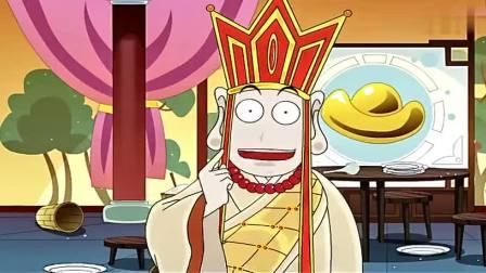 夺宝幸运星:唐僧师徒吃饭太凶猛令方丈害怕,说话没有重点惹人急