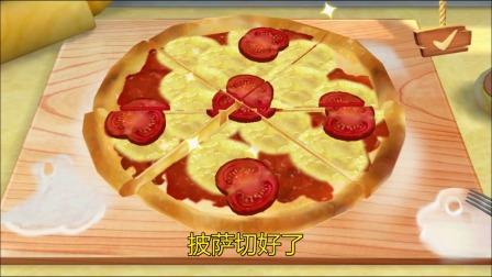 熊猫餐厅:一起切披萨吧!