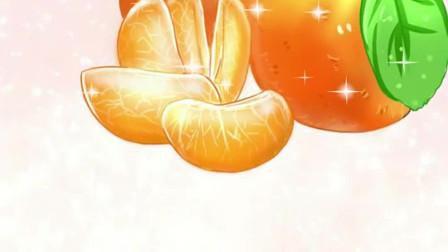 你知道橘子、橙子、柚子之间的关系吗?