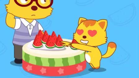 猫小帅:宝宝为什么不想吃西瓜!
