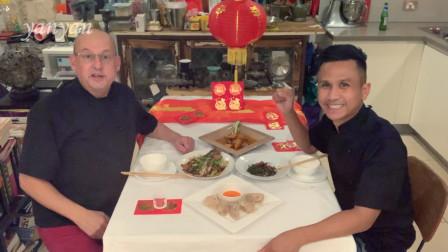 Michael和Gang的中式年夜饭