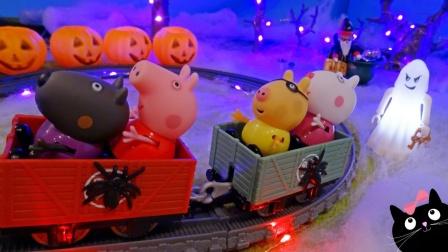 小猪佩奇玩具,粉红猪小妹火车穿梭隐藏隧道